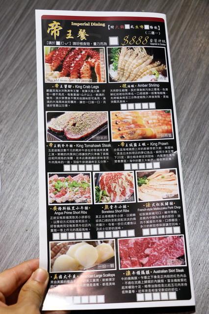 好客酒吧燒烤吃到飽 (12)