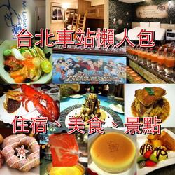 台北捷運小n