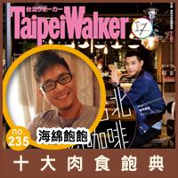 201611_magazine06_200