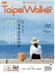 TaipeiWalker No271.JPG