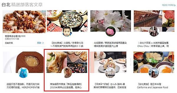 2020無名燒餅.jpg