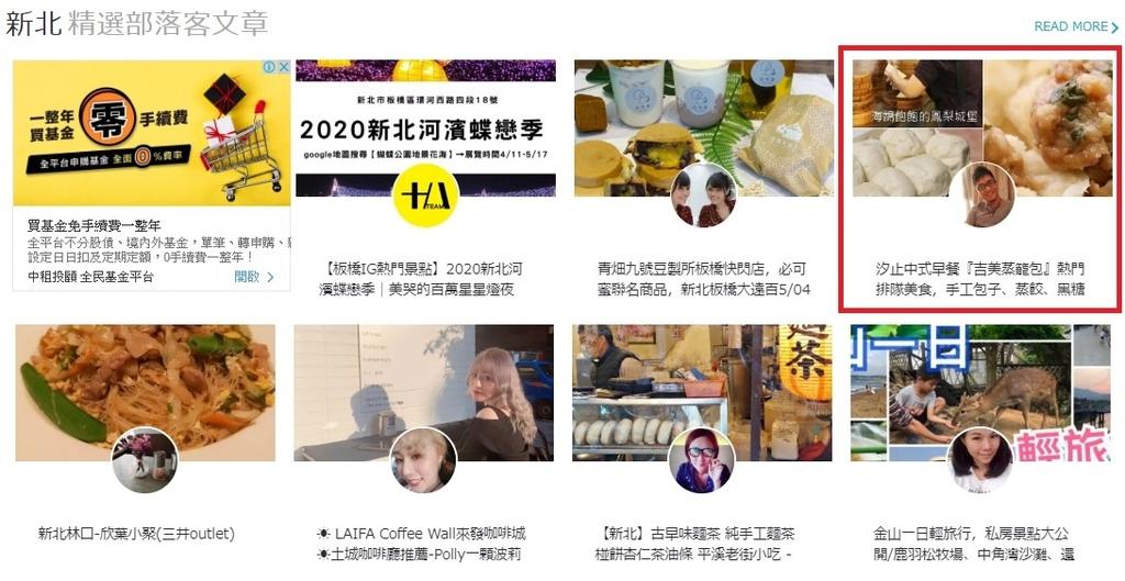2020吉美蒸籠包.jpg