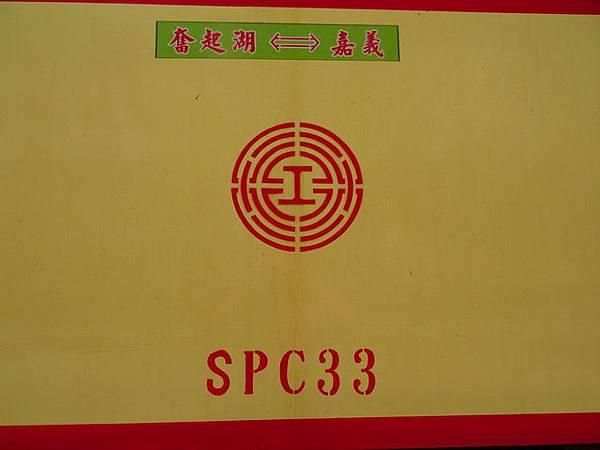 DSC07829.jpg