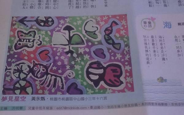 2015.11.19-夢見星空