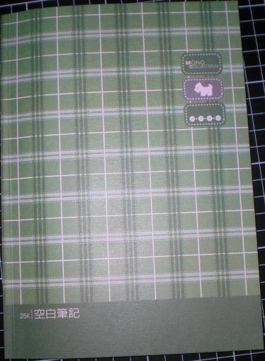 空白筆記本