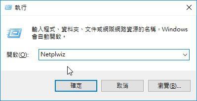 2017-02-26 10_38_09-執行.jpg