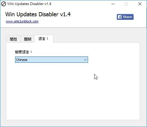 2017-02-27 09_43_54-Win Updates Disabler v1.4.jpg
