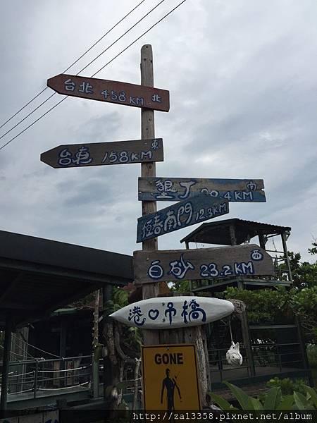 2015-0807墾丁一日遊_7036