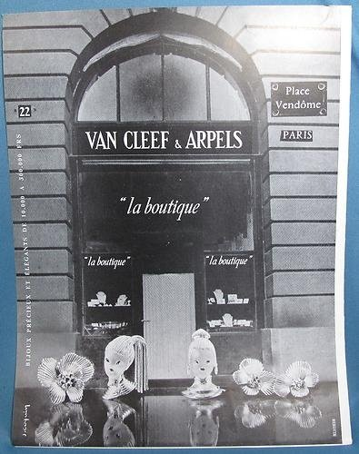 Van Cleef & Arpels 梵克雅寶 1950年廣告。