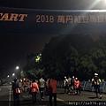 20181223_IMG_9160.jpg