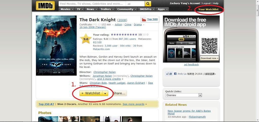 TDK IMDb