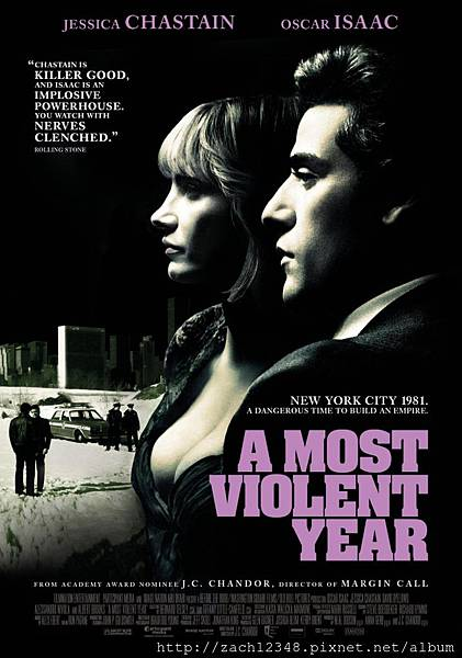 740full-a-most-violent-year-poster.jpg
