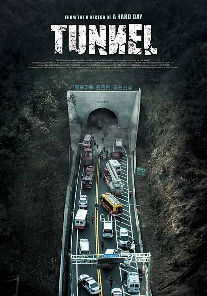 失控隧道 Tunnel