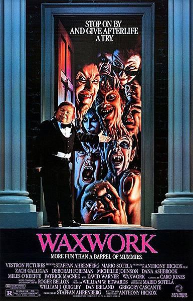 猛鬼集中營 Waxwork (1988)