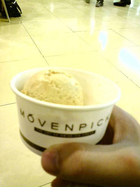 第一天兌換的冰淇淋.JPG