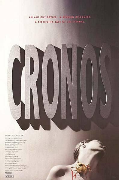 魔鬼銀爪 Cronos
