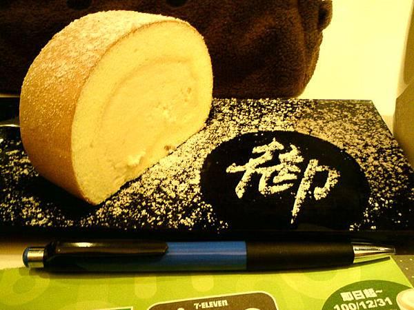 御茶園的神戶咖啡捲.JPG