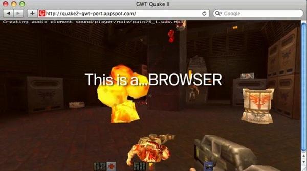誰說 HTML5 只能看不能玩?Quake 2 GWT 讓你見識它真正的威力.jpg