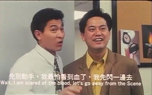 先別動手,我最怕看到血了,我先閃一邊去