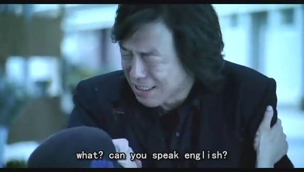 what? can you speak english?