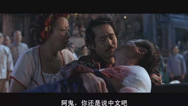 阿鬼,你還是說中文吧