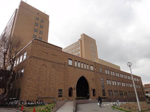 [北海道大學] 理學研究院2號館.JPG