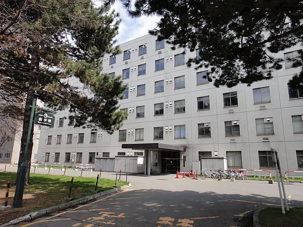 [北海道大學] 齒學部.JPG
