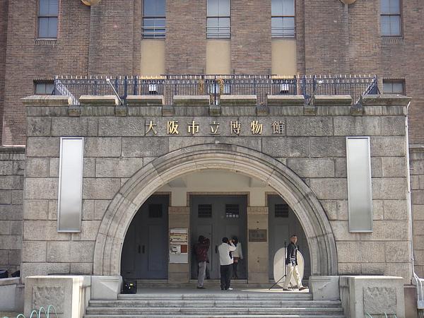 大阪城公園36.JPG