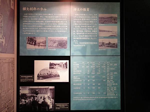 [札幌] 北海道廳舊本廳舍28.JPG