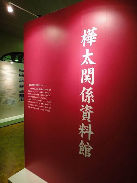 [札幌] 北海道廳舊本廳舍22.JPG