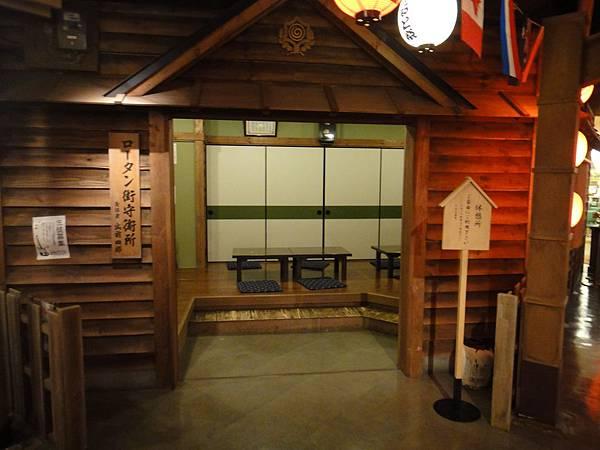 [札幌] 拉麵共和國08.JPG