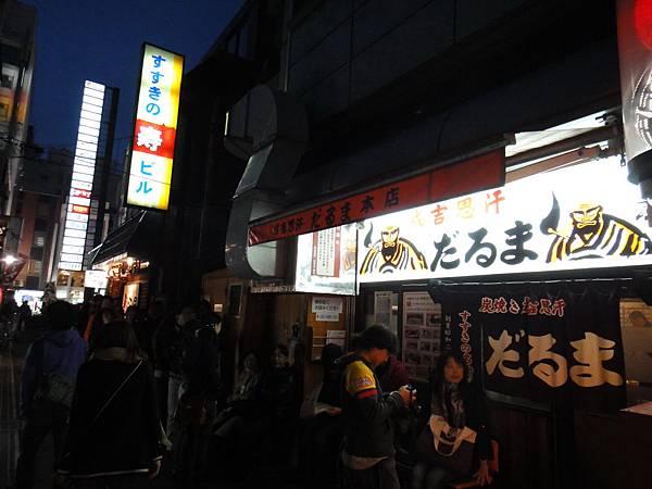 [札幌] 薄野--成吉思汗燒烤06.JPG