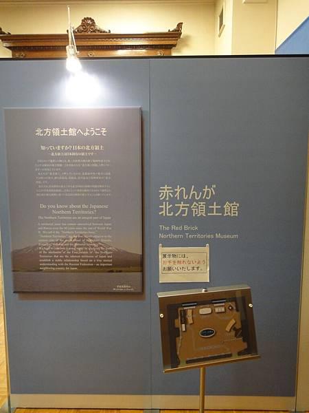 [札幌] 北海道廳舊本廳舍08.JPG