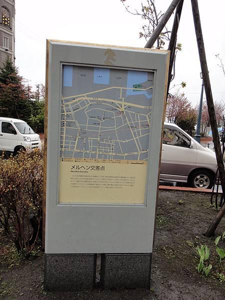 [小樽] Meruhen 交叉點.JPG