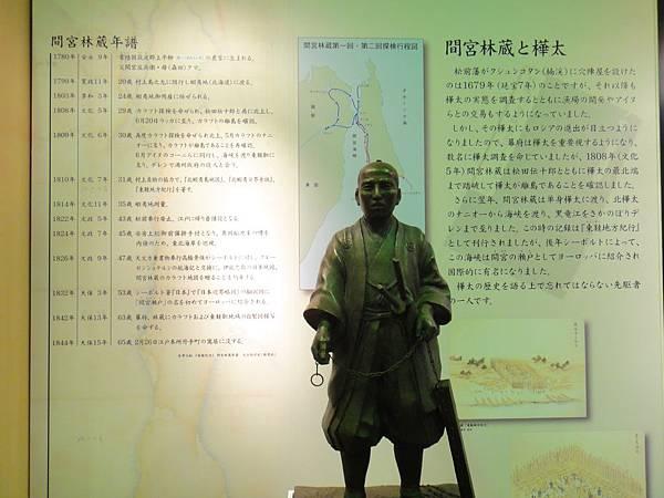 [札幌] 北海道廳舊本廳舍26.JPG
