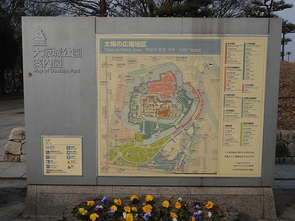 大阪城公園02.JPG