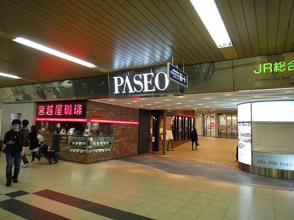 [札幌] JR札幌站PASEO.JPG