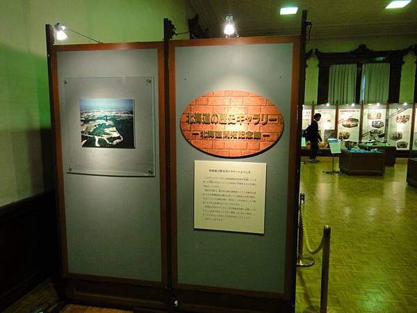 [札幌] 北海道廳舊本廳舍35.JPG