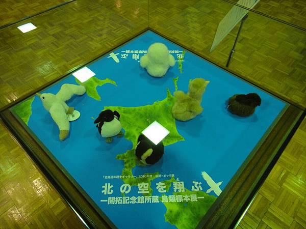 [札幌] 北海道廳舊本廳舍39.JPG