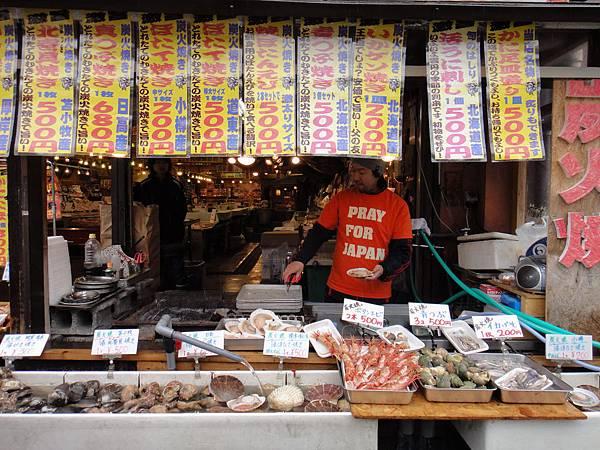 [小樽] 海鮮燒烤店01.JPG