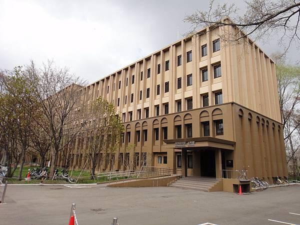 [北海道大學] 理學研究院4號館.JPG