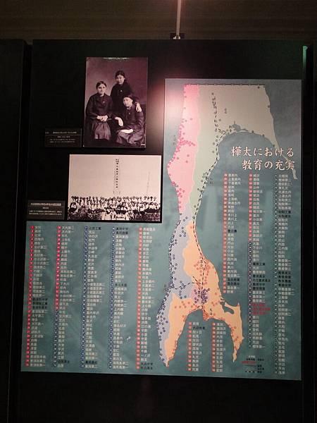 [札幌] 北海道廳舊本廳舍31.JPG