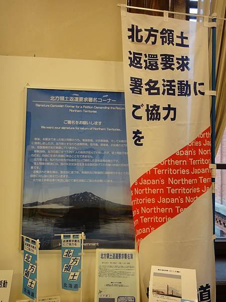 [札幌] 北海道廳舊本廳舍14.JPG