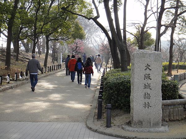 大阪城公園21.JPG