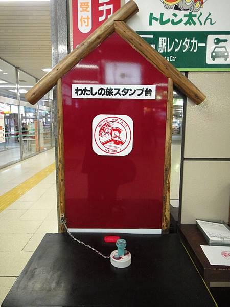 [札幌] JR札幌站紀念章.JPG