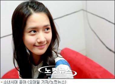 Yoona3.jpg