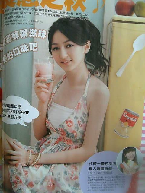 meimei945(41).jpg