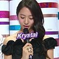 Krystal_005.jpg