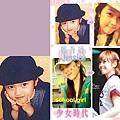 Jessica06.jpg