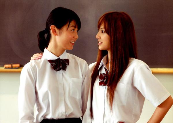 Kitakawa Keiko_DEAR FRIENDS_57_調整大小.jpg